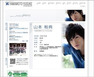 yamamoto1007.jpg