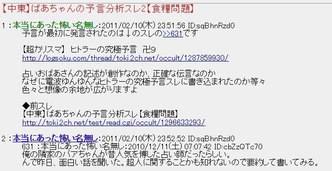 yamanashi412-1.jpg