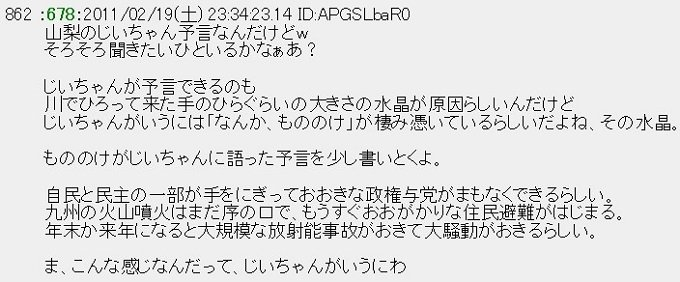 yamanashi412-2.jpg