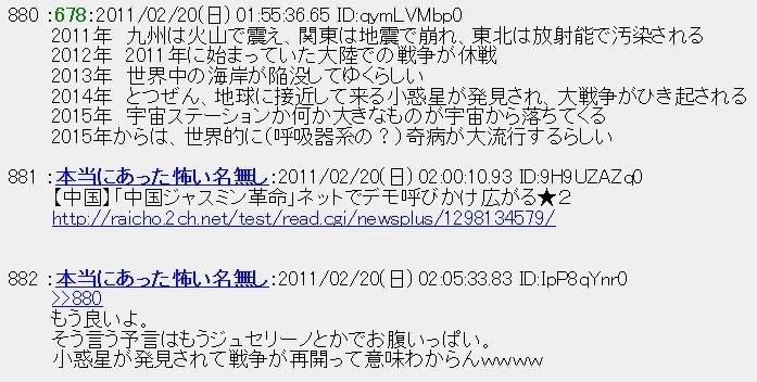 yamanashi412-3.jpg