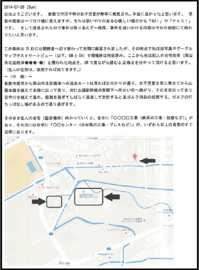 yamazaki0802-3.jpg