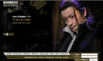 yamotokouji_1.jpg