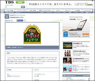 yarashiihanashi.jpg
