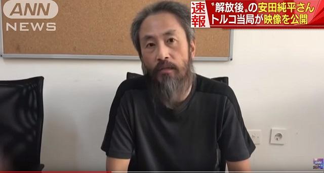 「安田純平さん解放」とサウジ「記者殺害」は繋がっている! 「イルミナティVS 反イルミナティ」の構図に気付け、日本も陰謀戦争に参戦へ!の画像1
