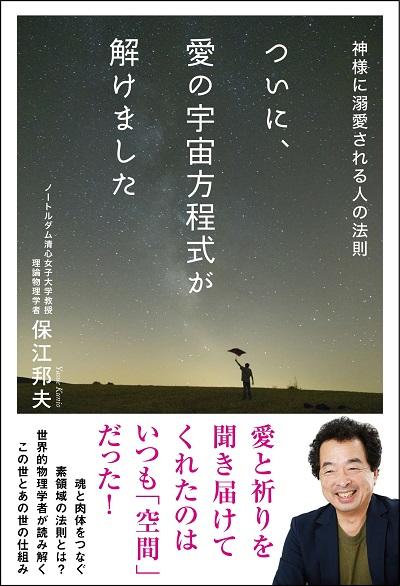 yasueshi.jpg