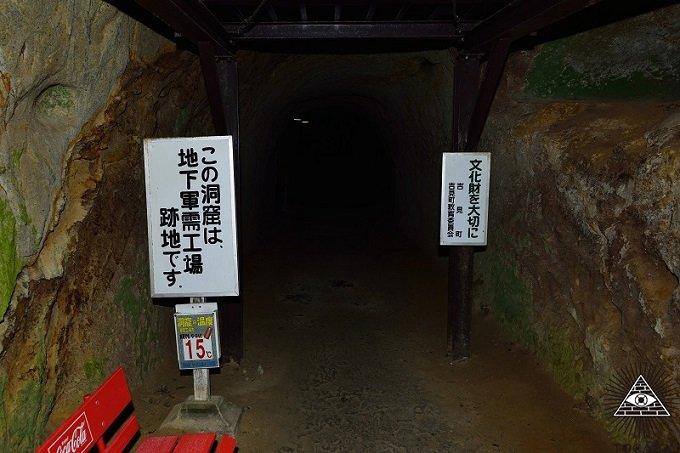 yoshimi201.jpg
