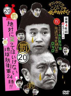 yoshimotokougyou.jpg