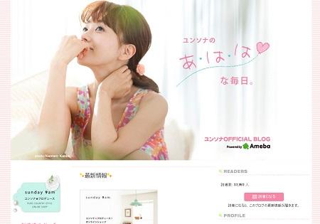 yunsona.jpg
