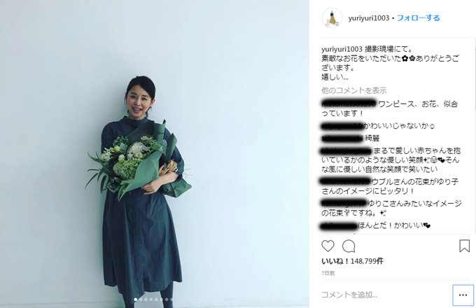 鈴木京香、和久井映見、石田ゆり子…美しすぎるアラフィフ女優5人を業界人が選出!の画像1