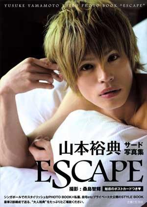 yusukeyamamoto327.jpg