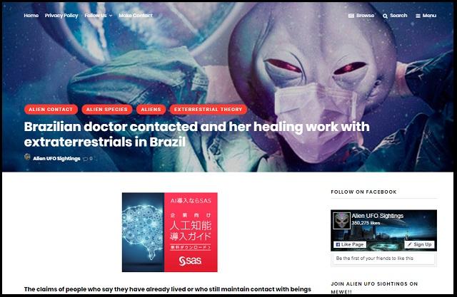 【衝撃】「身長2.5mの宇宙人とスピリチュアル手術している」ブラジルの名医が激白! 1日400人診察…DNA編集&ヨガする白い物体もの画像1