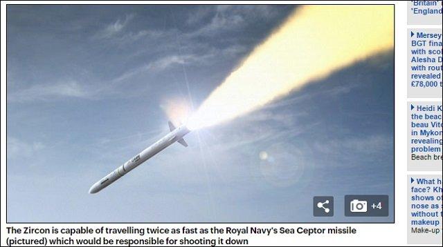 【恐怖】ロシアが来年配備する世界最強・超音速ミサイル「Zircon」がヤバい!「向こう20年間は迎撃不可能」世界の国防に激震! の画像2