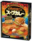 マジックスパイス スープカレースペシャルメニュー 307g
