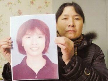 リッパー 南京 【未解決事件】南京大学バラバラ殺人事件