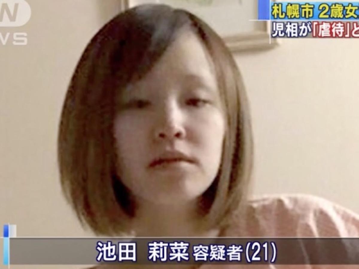 歳児 死亡 2 札幌