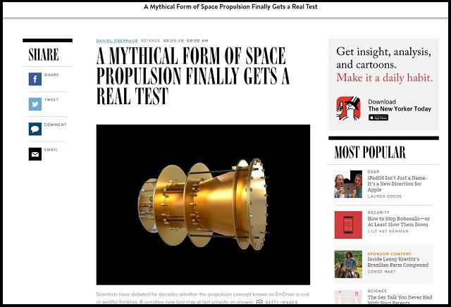 無限ワープエンジン「EMドライブ」の存在が確定! NASAの機密文書リークで発覚、月まで4時間で行ける!の画像1