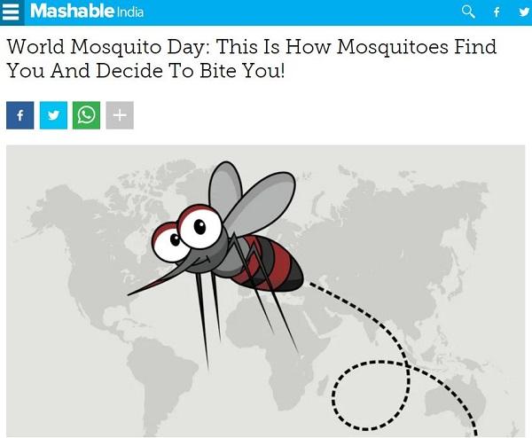 特徴 刺され 蚊 人 に やすい