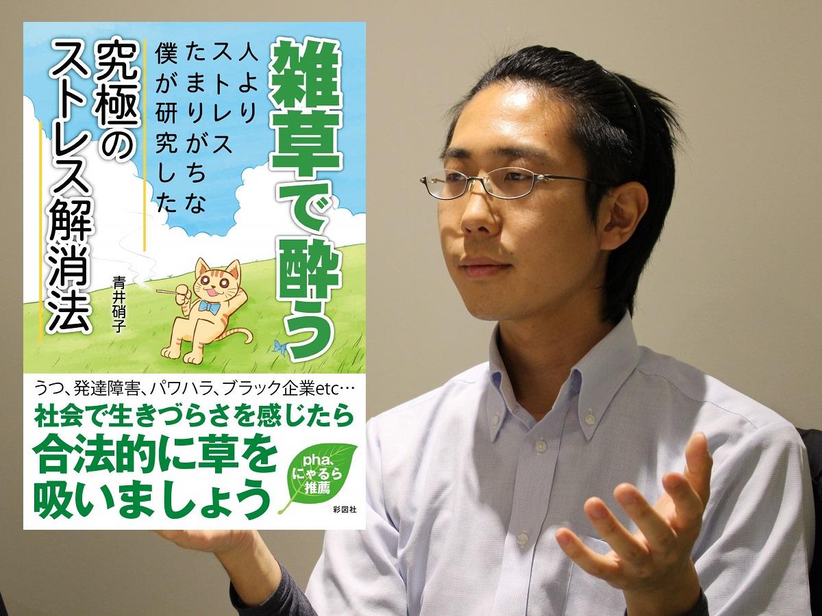 硝子 逮捕 青井 世紀末!世界で一体何が起こっているか?