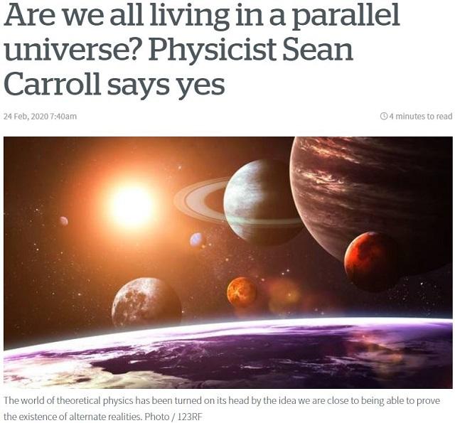 「宇宙の法則を解き明かした瞬間、この世は消えて別のものに置き換わる」気鋭の科学者が断言! パラレルワールドの存在も確実!の画像1