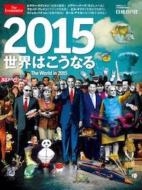 「5月11日巨大地震説」に再注目! 5月中にM8~M9地震の予言、コロナパニック最中に日本滅亡か!?