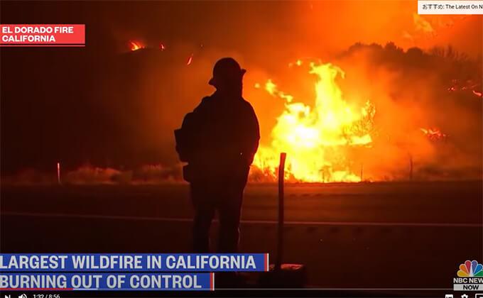 HAARPの次にやばいエネルギー兵器「DEW」が山火事を引き起こしている証拠映像が流出! レーダーに光線がはっきりの画像1