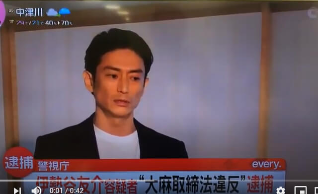 伊勢谷友介の恋人報道最大のタブー「大麻疑惑の歌姫X」がヤバすぎる! まだ報じられない最大の闇の画像1