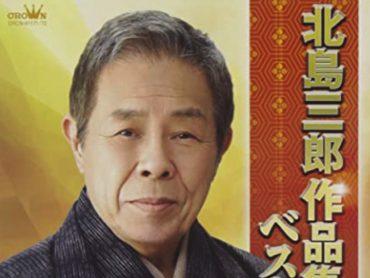 和田アキ子顔面崩壊 和田アキ子の顔に異変?たるみ、むくみは病気のシェーグレン症候群が原因?